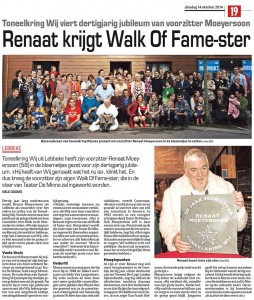 Renaat krijgt Walk Of Fame-ster